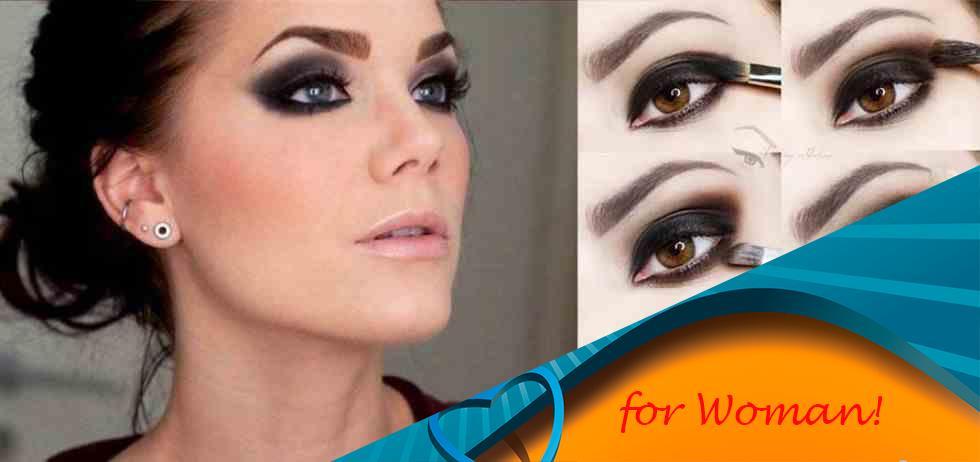 Как сделать макияж самый красивый
